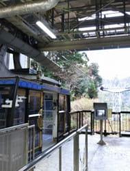 Nihondaira Ropeway