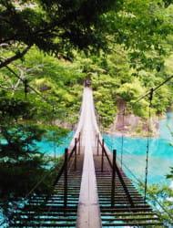 Yume no Tsuribashi suspension bridge