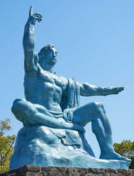 The statue of peace