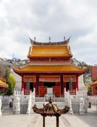 Temple of Confucius Chinese Museum