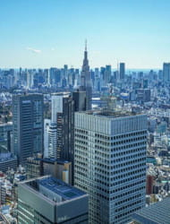 Tokyo Metropolitan Government Observatories