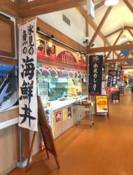 Himi Banya-gai Market