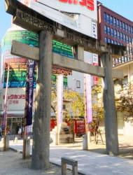 Kego Shrine
