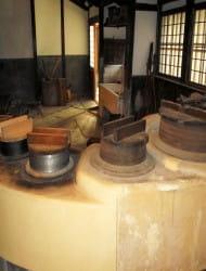 Yamaguchi Residence Historical Museum