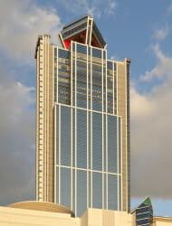 ATC - Asia-Pacific Trade Center