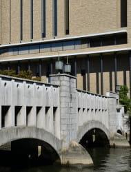 Nishikihashi/Nishiki Bridge