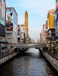 Ebisubashi/Ebisu Bridge