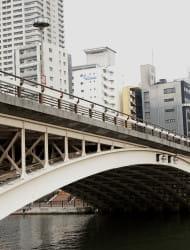 Tenjinbashi/Tenjin Bridge