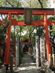 Nishide Chinjyu Inari Shrine