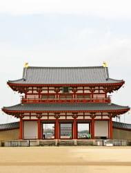 Nara Palace (Heijo-kyo) Site Historical Park