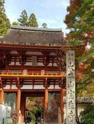Murouji Temple